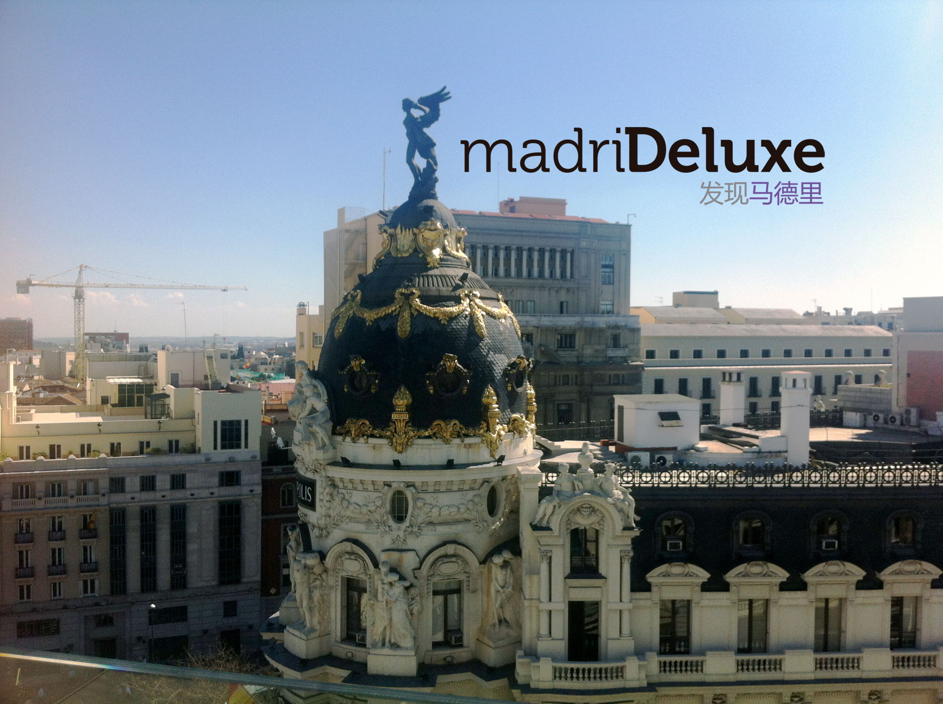 portada_madrideluxe_Canalarte_comunicacion_communication_marketing_eventos_events_networking_publicity_publicidad_bloggers