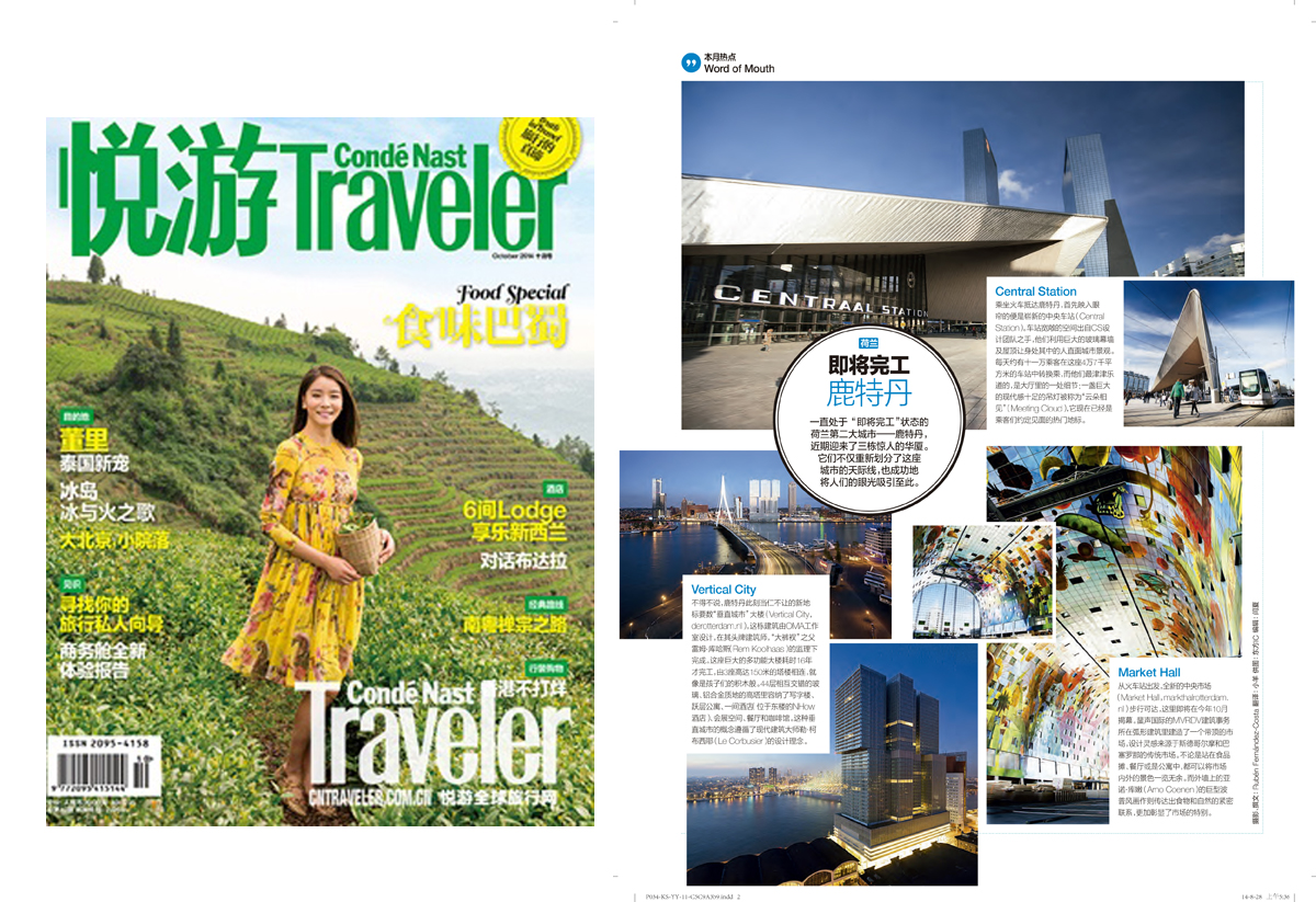 Contenidos Traveler China