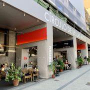 La pecera del circulo de Bellas Artes